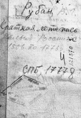 Ruban - 1777 - Short Croticle of Little Russia 1506-1776