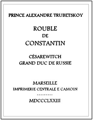 VA Trubetskoy - 1825 - Rouble de Constantin